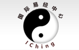 International I Ching Center of Numerology & Astrology